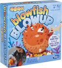 Hasbro Spil Blowfish Blowup