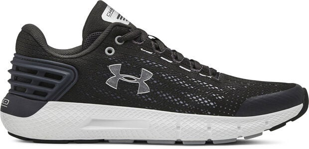 Under Armour BGS Charged Rogue Kondisko, White